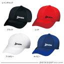 【ダンロップ】 SRIXON(スリクソン)レインキャップ SMH4190【お買い得商品】