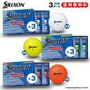 【ダンロップ】ゴルフボール SRIXON AD333−7 3ダースセット(同色36個)【送料無料】【オウンネーム不可】