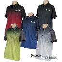 【ダンロップ】SRIXON(スリクソン)半袖シャツ SRM1507S【ツアープロ着用モデル】【2017SSモデル】