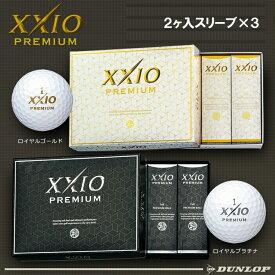 ダンロップ ゴルフボール XXIO PREMIUM(ゼクシオプレミアム) 1/2ダース(6個) 2018年モデル お買い得品 オウンネーム不可