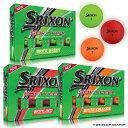 【数量限定テスト販売商品】ゴルフボール SRIXON(スリクソン)SOFTFEEL マットカラー 1ダース(12個入り)数量限…