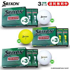 【ダンロップ】ゴルフボール SRIXON TRI-STAR2 トライスター2 3ダースセット【送料無料】【オウンネーム不可】