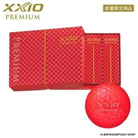 【無料ラッピング】ゴルフボール XXIO PREMIUM(ゼクシオ プレミアム)ロイヤルレッド 1ダース(12個入り)【数量限定商品】【送料無料】【オウンネーム不可】【ギフト】【2020年モデル】
