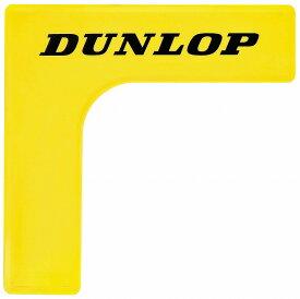 テニス【ダンロップ】DUNLOP PLAY+STAY ライン・エッジセット【トレーニンググッズ】ST-8002