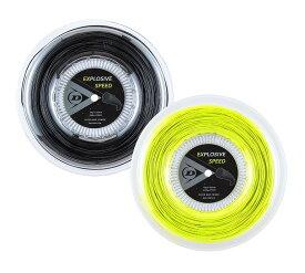 テニス【ダンロップ】DUNLOPストリング EXPLOSIVE SPEED エクスプロッシブ・スピード240m(ロールタイプ) 125/130(DST12021)