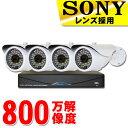 POE400-48G防犯カメラセット監視カメラ500万画素4台 録画1000GB 暗視対応遠隔操作可能microSDカード録画スマホで確認…
