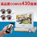 YPOE430-36G 防犯カメラ 4台セット モニター付き 屋外 防犯カメラセット モニターセット一体型高画質 防犯カメラ+HDD…