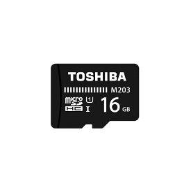 【東芝 TOSHIBA】 マイクロSDカード 16GB class10 クラス10 UHS-1 microSDHC 高速転送 30MB/s 変換アダプタ無し 紙パッケージ SD-C016GR7AR30 SDカード SD カード メモリーカード メ20 激安 【RCP】