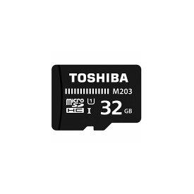 【東芝 TOSHIBA】 マイクロSDカード 32GB class10 クラス10 UHS-1 microSDHC 高速転送 30MB/s 変換アダプタ無し 紙パッケージ SD-C016GR7AR30 SDカード SD カード メモリーカード メ20 激安 【RCP】
