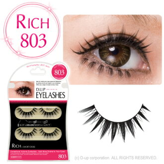D.U.P 眼睫毛(点上,并且报告ま)RICH 803