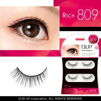 False eyelashes D up eyelash RICH 809 [D-UP D.U.P DUP]