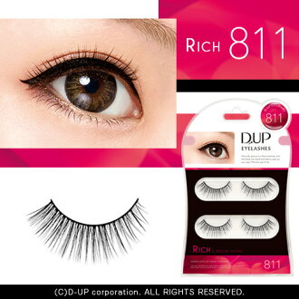 False eyelashes D up eyelash RICH 811 [D-UP D.U.P DUP]
