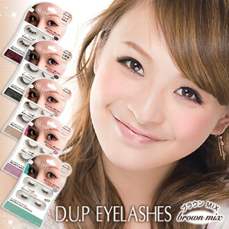 D.U.P EYELASHES BROWN MIX : #913 Rich / #914 Seductive / #915 Girly / #916 Cute / #917 Pure [AIKU MAIKAWA MODEL'S SELECTION]