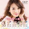 D-UP EYELASHES SECRET LINE AIR : #933 Rich / #934 Seductive / #935 Girly / #936 Cute / #937 Pure [AIKU MAIKAWA MODEL'S SELECTION]
