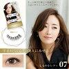 D-UP EYELASHES lash beauté: 06 Girlish / 07 Elegant / 08 Innocent / 09 Pure / 10 Seductive [Produced by MEGUMI KANZAKI]