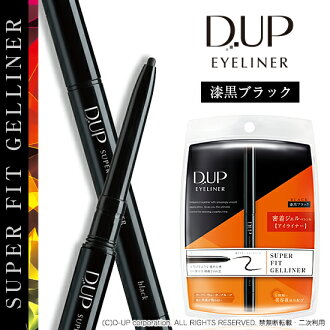D-UP SUPER FIT GELLINER JET BLACK