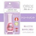 オーリー<ORLY>グローエード(ピンク)【ストレンスナー/爪の補強】【トリートメント】