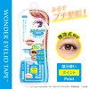 D-UP Wonder Eyelid Tape Point (double eyelid tape)
