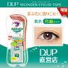 D-UP Wonder Eyelid Tape Single (double eyelid tape)