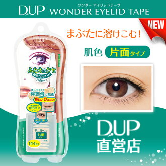 D-UP Wonder Eyelid Tape Single (double eyelid tape)