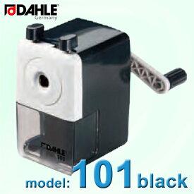 DAHLE(ダーレ) 101 鉛筆削り ブラック 手動タイプ