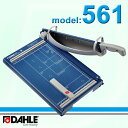 【送料無料】DAHLE(ダーレ) 561ペーパーカッター561型(裁断幅360mm A4対応)