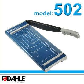 【送料無料】DAHLE(ダーレ) 502 ペーパーカッター502型(裁断幅320mm A4対応)
