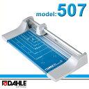 【送料無料】DAHLE(ダーレ) 507ローラーカッター507型(裁断幅320mm A4対応)
