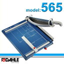 【送料無料】DAHLE(ダーレ) 565ペーパーカッター565型(裁断幅395mm A4対応)