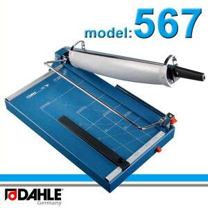 【送料無料】DAHLE(ダーレ) 567ペーパーカッター567型(裁断幅550mm A3対応)