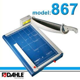 【送料無料】DAHLE(ダーレ) 867ペーパーカッター867型(裁断は460mm A3対応)