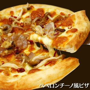 ペペロンチーノ風ピザ パーティー 記念日 誕生日 冷凍