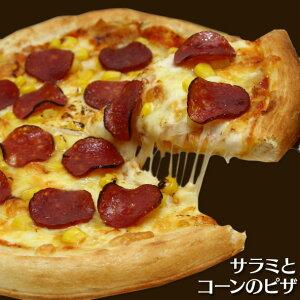 サラミとコーンのピザ パーティー 記念日 誕生日 冷凍