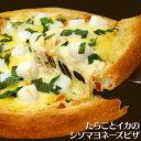 シソマヨネーズピザ