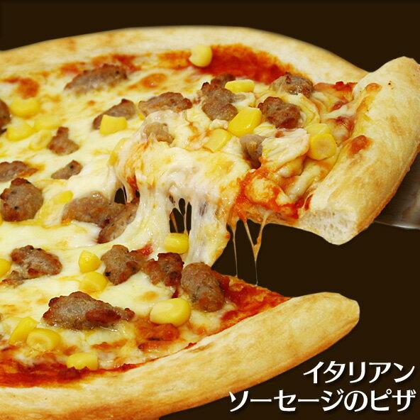 今月のお買い得ピザお一人様2枚までイタリアンソーセージとコーンのピザ パーティー クリスマス 記念日 誕生日 冷凍