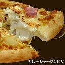 カレージャーマンピザ