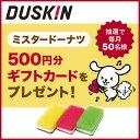 【ダスキン公式】 台所用 スポンジ 3色セット カラー キッチン 抗菌 丈夫 送料無料
