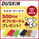【ダスキン公式】 台所用 スポンジ 6個セット(カラー+モノトーン) キッチン 抗菌 丈夫 送料無料