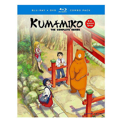 くまみこ 北米版DVD+ブルーレイ 全12話収録 BD