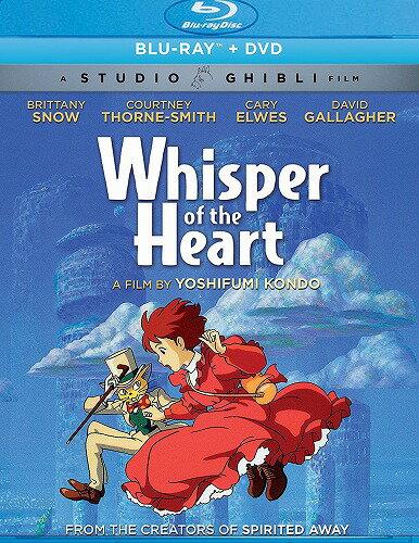 耳をすませば ニューパッケージ版 北米版DVD+ブルーレイ 日本語・英語に切り替え可能! スタジオジブリ BD