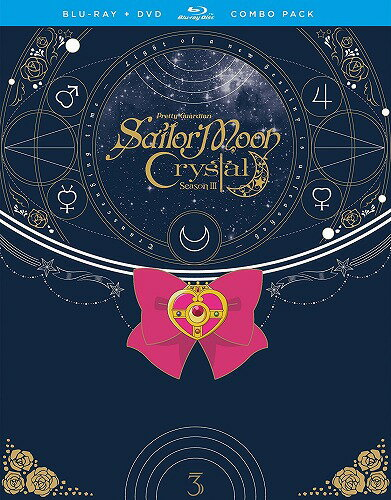 【先行予約】美少女戦士セーラームーンCrystal Set3 北米版DVD+ブルーレイ 27話〜最終38話収録 BD