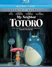 となりのトトロ ニューパッケージ版 北米版DVD+ブルーレイ 日本語・英語・フランス語に切り替え可能! スタジオジブリ BD