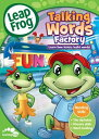 リープフロッグ Leap Frog Talking Words Factory 第2作目■北米版DVD■フォニックス入門編としてもお勧めです 知育