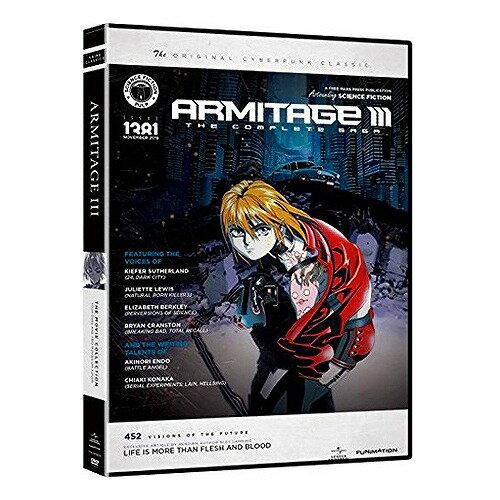 アミテージ・ザ・サード ニューパッケージ版■北米版DVD■OVA全4話収録 ARMITAGE III