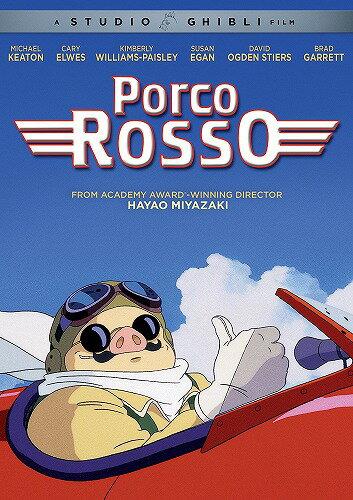紅の豚 ニューパッケージ版 北米版DVD 日本語・英語・フランス語に切り替え可能! スタジオジブリ