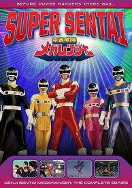 電磁戦隊メガレンジャー コンプリートシリーズ 北米版DVD