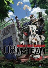 機動戦士ガンダム 第08MS小隊 北米版DVD 全12話収録