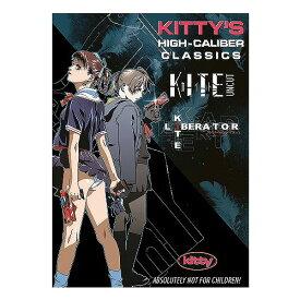 Kitty's High-Caliber Classics OVA版 北米版DVD 「KITE」+「KITE LIBERATOR」収録 カイト