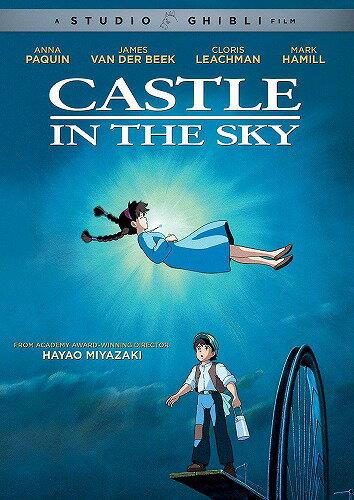 天空の城ラピュタ ニューパッケージ版 北米版DVD 日本語・英語・フランス語に切り替え可能! スタジオジブリ