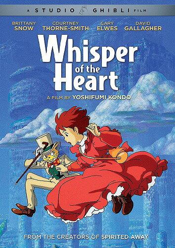 耳をすませば ニューパッケージ版 北米版DVD 日本語・英語に切り替え可能! スタジオジブリ